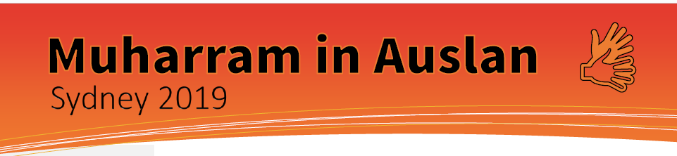 Muharram in Auslan 2019