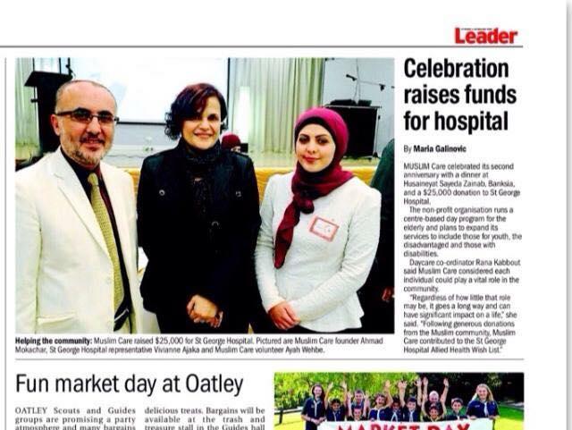 MuslimCare fundraiser
