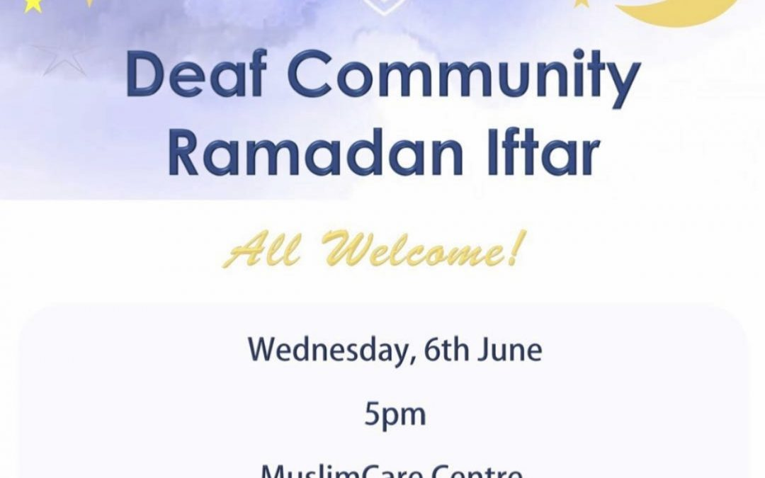 Ramadan Iftar 2018